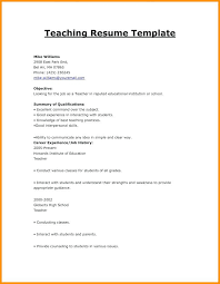 Example Resume For Teachers Unique Junior Lecturer Cv Sample Resume Best Career Objective Teacher
