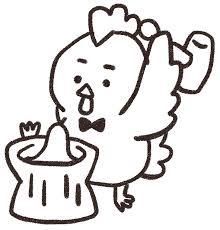 餅つきをするニワトリのイラスト酉年 ゆるかわいい無料イラスト素材集