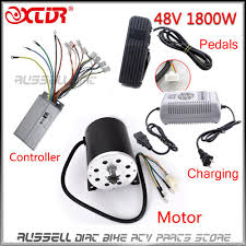 E Bike <b>1800W 48V Brushless</b> Motor Controller Throttle Pedals ...