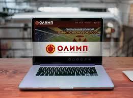 Бк олимп старая версия сайта