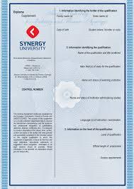 Университет СИНЕРГИЯ Набор на заочное и дистанционное обучение diploma supplement на английском языке