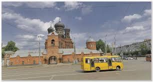 Приобрести диплом о высшем образовании в городе Иваново Диплом Иваново