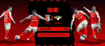 SC Braga - Página verificada