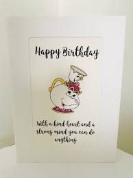 Disney Princess Quotes For Birthday Best Wording Text World 1st I