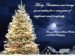 Beautiful Quotes Merry Christmas Hd ...