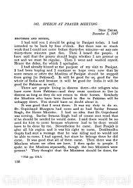 anti war essays addiction definition essay informative speech short essay on mahatma gandhi in gujarati by n s venkataraman