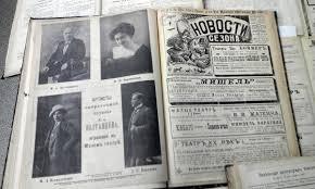 Библиодень в Химках  ФОТОРЕПОРТАЖ отдел газет