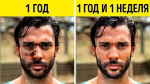 Image result for фото-Мыться или не мыться!
