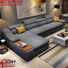 modern l shaped sofa living room
