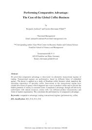 Business Management Essay Fitting Room Attendant Cover Letter