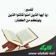 dan salam semoga dilimpahkan kepada Rasulullah Khazanah Risalah Jihad (8)