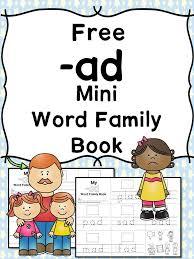 AN'' CVC Word Family Worksheet | Kind