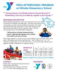 images after school program flyer template source