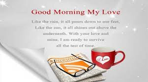 Good Morning My Love Quotes Beauteous Good Morning My Love Quotes ANNPortal
