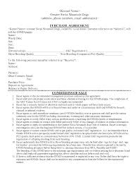 Purchase And Sale Agreement Template Email Contract Template With Purchase And Sales Agreement Car Free 11