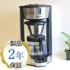 van s phase brew 8 cups ガラスカラフェ home coffee makers bunn phase brew coffee maker with glass carafe