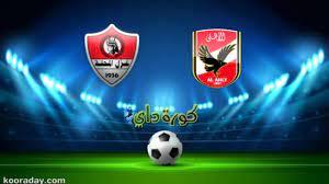 نتيجة | مباراة الأهلي وغزل المحلة اليوم في الدوري المصري