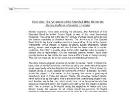 sherlock holmes essay gcse english marked by teachers com document image preview