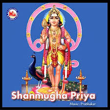 Shanmugha Priya by Prabhakar & Sujatha on Amazon Music - Amazon.com