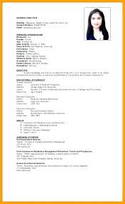 Fresh Ideas Example Of Resume To Apply Job Job Application Resume ...