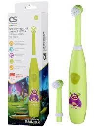Электрическая <b>зубная щетка</b> KIDS CS-462-G <b>CS Medica</b> 8749435 ...