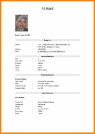 Resume Format Malaysia Job Application Resume Ixiplay Free