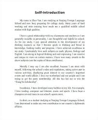 all about me essay example examples of persuasive essays  all