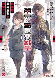 Isekai Light Novel Tokyo Isekai Sensou New Military Isekai Light Novel