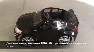 <b>Радиоуправляемый детский</b> электромобиль Джип BMW X6 12V ...
