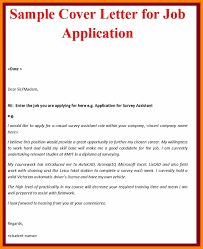 Cover Letter Sample Umich Affordable Price