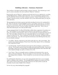 examples of resume summary