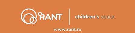 Компания Рант | Товары для детей | ВКонтакте