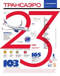 Transaero Magazine #11 2014 by TA Magazine - issuu