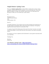 Business Apology Letter For Mistake Business Letter Format Dear Sir Madam Best Of Business Apology 12