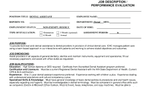 Appraisal Templates Amazing Free Employee Performance Evaluation Form Template Annual Appraisal