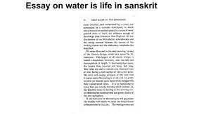 essay on water is life in sanskrit google docs