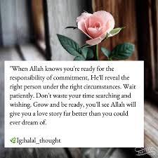 Pin By Khadeejath Nuha On Beautiful Islam Allah Quotes Islamic