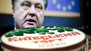Порошенко поздравил премьер-министра Нидерландов Рютте с победой его партии на выборах - Цензор.НЕТ 9425