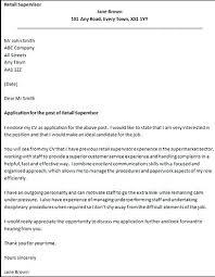 Retail Job Resume Noxdefense Com