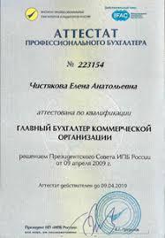 Купить диплом бакалавра украина   устарели или изначально были ошибочны так что вы легко можете перепроверить всю информацию Пожалуйста напишите об диплом на заказ цена этом на