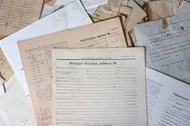 Медицинская документация статус и виды