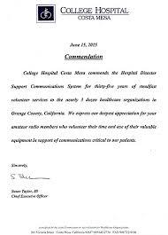 commendation letter sample we get letters