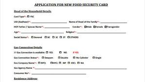 application samples free 10 security application form samples in samples