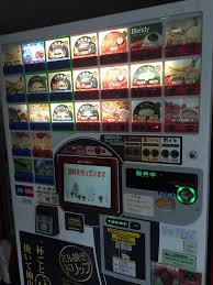Vending Machine Laws Adorable Japan Land Of Vending Machines Andrea On Vacation