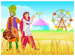 Resultado de imagen de Gurbani: apeh laeeyeh apna pyar