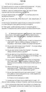 Повторение контрольные вопросы и задания русский язык класс  Повторение контрольные вопросы и задания русский язык 6 класс si tio