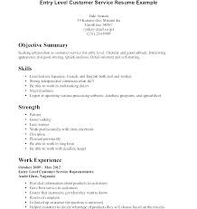Resume Objective Examples For Any Job Entry Level Customer Service Resume Objective See360 Me