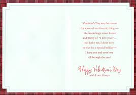 Cappuccino With Heart Shape Husband Valentines Day Card By