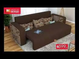Желая да получавам информация за предстоящи акции и новини от мебели мондо! Sprotivlenie Lager Mlad Mebelen Magazin Mondo Pleasure Travel It