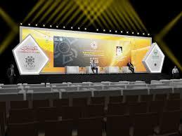 Corporate Backdrop Design Ideas Scene On Behance Stage Design Corporate Event Design